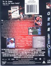 nspector Gadget(1999)