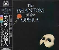 The Phantom Of The Opera (1992 Japanese Cast) [CAST RECORDING]