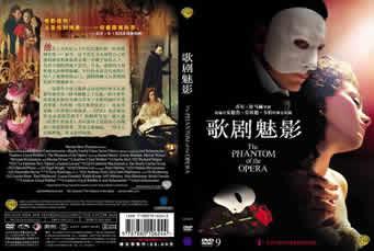 Dario Argento's The Phantom of the Opera / Il Fantasma dell'opera The silver edition