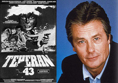 "The movie ""Tehran--43"""