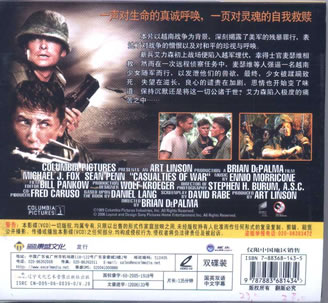 """The VCD of movie with Morricone's music """"Casualties of war"""" has been offered for sale in Chinese super market"""