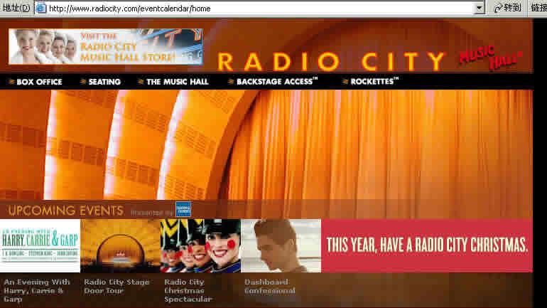 2007年2月3日莫里康音乐会将在纽约无线电城音乐大厅举行