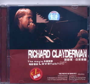 The name of the CD: The movie Lovetalk Crystal Piano