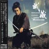 Musashi已发行: 2002年 11月 30日