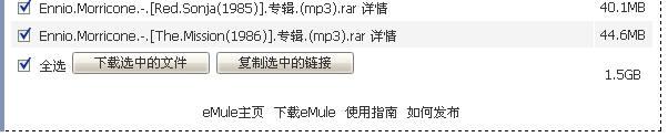 LUX网友提供的最新莫里康音乐下载资源