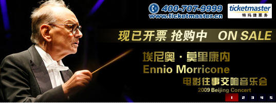 Morricone's concert in China