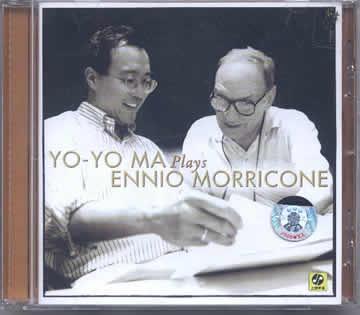 """""""YO-YO MA plays ENNIO MORRICONE"""" CD光盘在中国正式发行"""