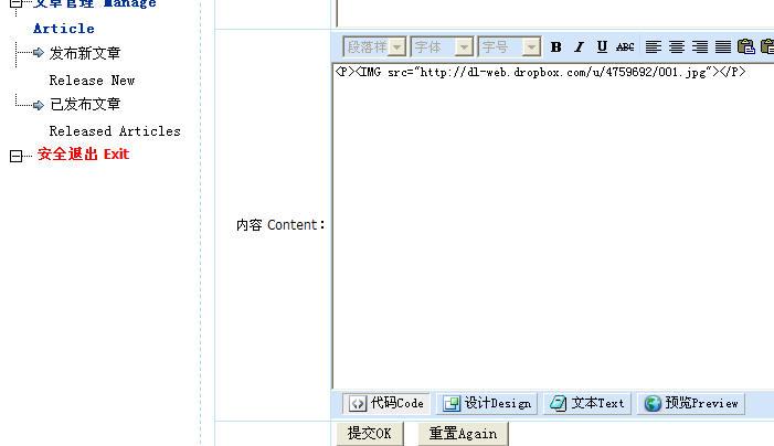 """然后请使用""""Ctrl_V""""键的方式在其中粘贴一段代码"""
