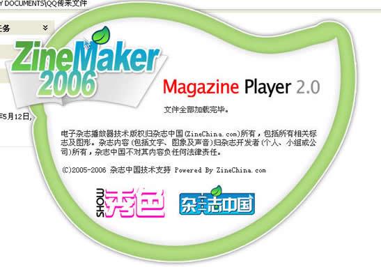 Magazine Player