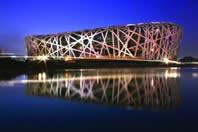 中国北京 Beijing China