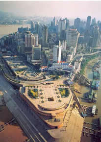 重庆 Chongqing China