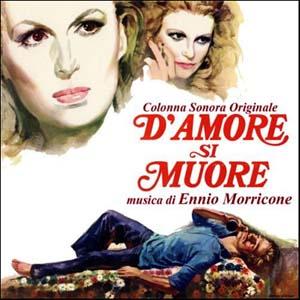 D'amore si muore (1972) - 立体声扩展版