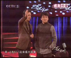 """""""The legend of Jackie Chan"""""""
