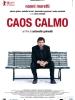 平静的躁动 Caos calmo (2008)