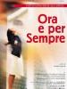 心中的号角 Ora e per sempre (2004)