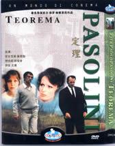 "Pier Paolo Pasolini(帕索里尼)和他导演的""定理"""