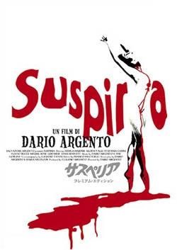 阴风阵阵》(Suspiria,1977)
