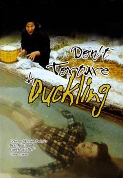 《别动酷刑》(Don't Torture a Duckling,1972)