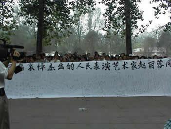 2000年7月27日,在北京八宝山革命公墓,为赵丽蓉举行了隆重的追悼大会,人们从四面八方赶来,希望能见上这位可亲可敬的老奶奶最后一面