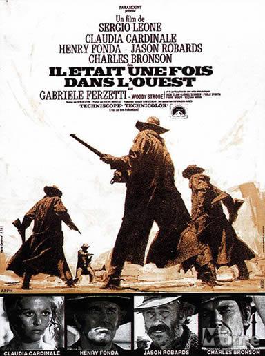 电影《西部往事》海报