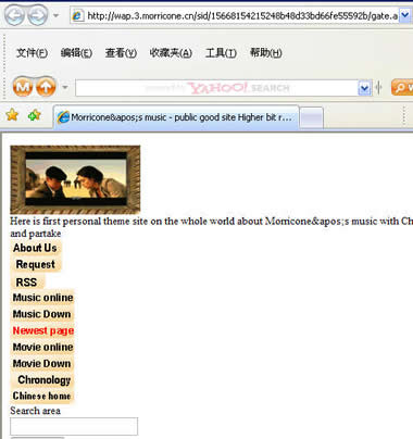 Entry English home page