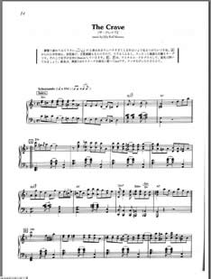 Morricone sheet music 莫里康内琴谱