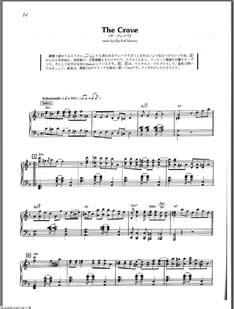 Morricone sheet music 莫里康内琴谱