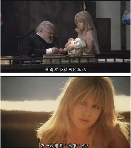 """电影""""蝴蝶"""""""