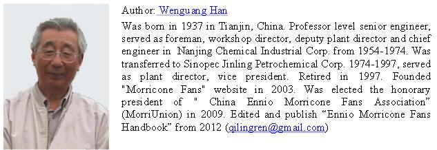 Han Wenguang