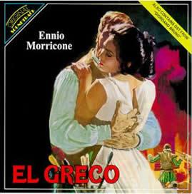 El Greco(1964)