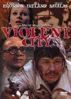 Città violenta/Violent City (Sergio Sollima) / 狼之挽歌