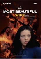La moglie più bella/The Most Beautiful Wife (Damiano Damiani) (直译 最美丽的妻子)