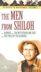 Il virginiano/The Men from Shiloh - tv - (1970-1971 by Harry Harris and Russ Mayberry 1963-1971 All see here)(直译 来自示罗的人)