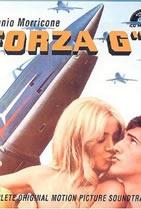 Forza G / Winged Devils (Duccio Tessari) (直译 飞行魔鬼)