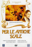 Per le antiche scale /Down the Ancient Staircase (Mauro Bolognini) / 在古老的阶梯下