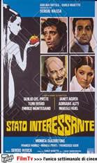 Stato interessante (Sergio Nascal) (直译 有趣的婚姻)
