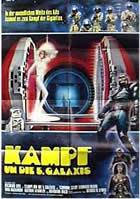 L'umanoide/The Humanoid (Aldo Lado) (直译 人形)