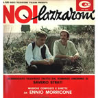 Noi Lazzaroni - tv series - (Giorgio Pelloni) (直译 我们拉扎罗尼)