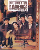 C'era una volta in America / Once upon a time in America (Sergio Leone) / 美国往事/四海兄弟(台)/义薄云天(港)
