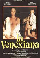 La Venexiana / The Venetian Woman (Mauro Bolognini) (直译 威尼斯女人)