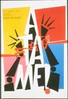 Atame! /Tie Me Up! Tie Me Down! (Pedro Almodovar) / 捆着你,捆着我