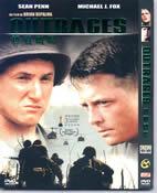 Vittime di Guerra / Casualties of War (Brian De Palma) / 越战创伤