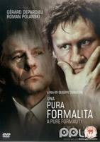 Una pura formalità / A pure formality (Giuseppe Tornatore) / 幽国车站