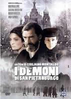 I demoni di San Pietroburgo/The Demons of St. Petersburg (Giuliano Mondtaldo) / 圣彼得堡的邪魔