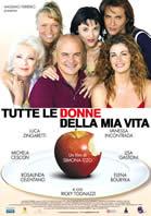 Tutti le donne della mia vita (Simona Izzo) (直译 我生命中的所有女人)