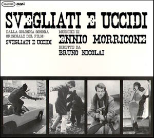 Svegliati e uccidi / Too Soon to Die (直译 死在醒来)