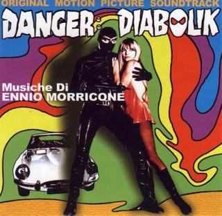 Diabolik / Danger: Diabolik / 德伯力克