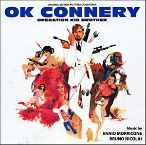 OK Connery / Operation Kid Brother / 上吧 康奈利