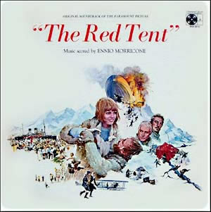 La tenda rossa / The red tent / 红帐篷