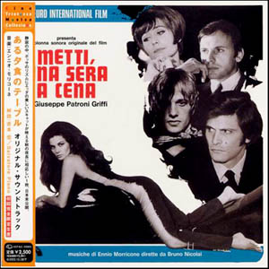 Metti una sera a cena  Seven Seas KICP 843 Country Japan Format CD Release Date 3-Oct-2001 UPN 4-988003-264659